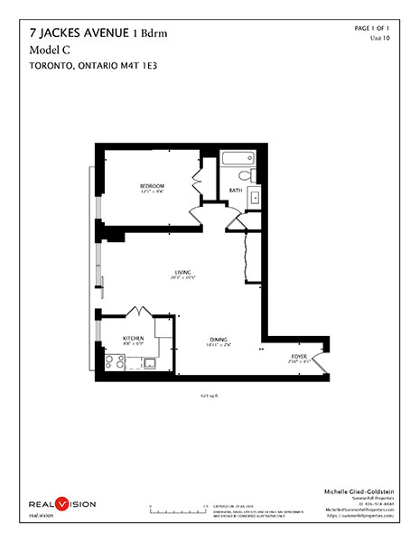 Floorplan of one bedroom apartment model C - The Summerhill at Yonge & St. Clair